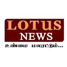 lotus tv news channel