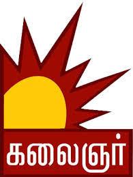 kalaigner TV logo
