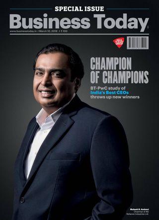 businesstoday magazine