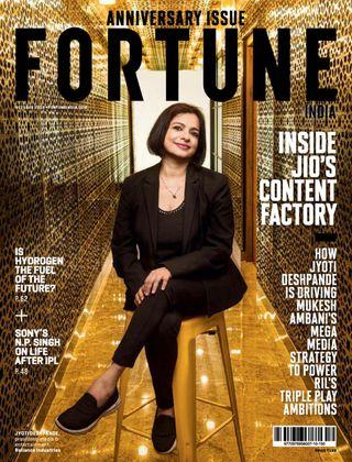 fortune magazine india