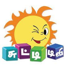 chutti tv logo