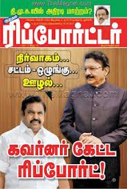 reporter magazine logo