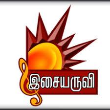 isaiaruvi logo
