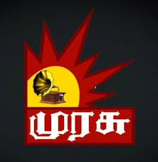 murasu tv logomurasu tv logo