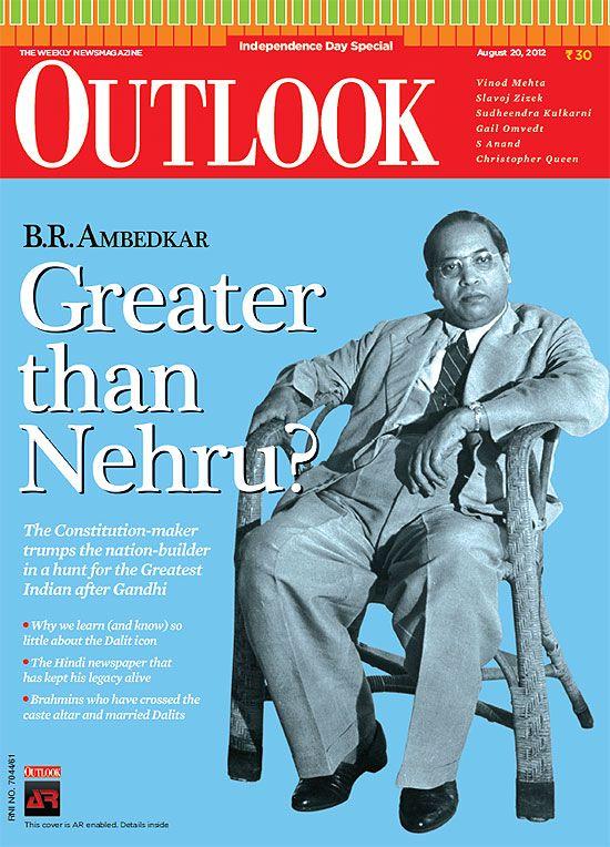 outlook india magazine